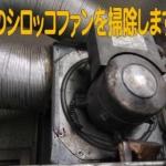 ダクト用送風機器 ミニシロッコファン